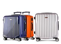 20寸行李箱尺寸 20寸行李箱可以带上飞机吗
