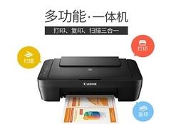 佳能喷墨和激光打印机哪种好 2019家用学生最新款打印机
