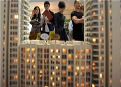 """馬云""""房價如蔥""""能實現?5年后,百萬房產和百萬存款誰更保值?"""