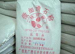 滑石粉的功效与作用 滑石粉对皮肤有伤害吗 滑石粉孕妇能用吗