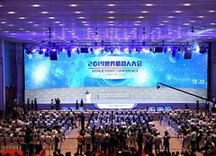 2019世界机器人大会时间 2019世界机器人大赛在哪开