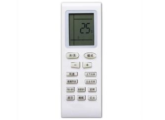 格力空调遥控器锁住了怎么解锁 格力空调遥控器e享是什么意思