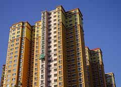 高层买20楼后悔死了 高层买20楼风水好不好 高层买几楼好