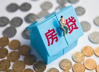 如果银行不再提供房贷,购房者只能全款买房,房价会下跌吗?
