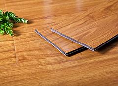 強化復合地板甲醛含量高嗎 強化復合地板有什么缺點