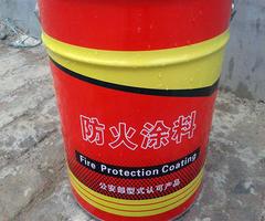 防火涂料多少钱一公斤 超薄型防火涂料哪个好