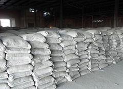 一立方水泥等于多少吨 一立方水泥多少袋 一立方水泥怎么算