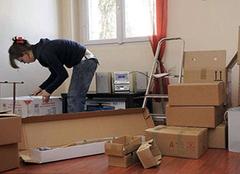 2019年10月搬家入宅黄道吉日 搬家有什么讲究和准备的 搬家三天内不准进外人是为什么