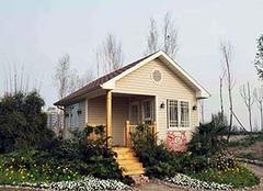 房屋契税征收标准2019 房屋契税什么时候交 房屋契税怎么算
