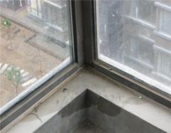 阳台窗户漏水怎么维修 阳台漏水用什么胶 阳台漏水物业管吗