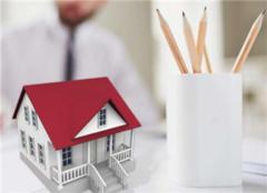 二手房过户三个证件是什么 二手房过户需要哪些材料 二手房过户流程及费用