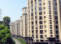 西安经济适用房申请条件2019 西安经济适用房价格是多少 2019西安经济适用房最新楼盘