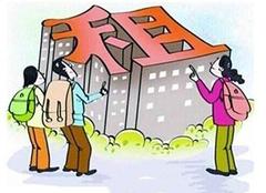 押一付�三是什麽意思 押一付三的房租怎麽交 押一付三可以退��
