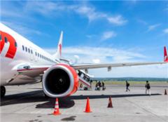 苏州飞机场最新规划 苏州飞机场在哪里 苏州飞机场叫什么名字