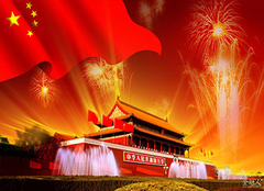 国庆节放假安排2019 国庆节吃什么2019 国庆高速公路免费天数2019