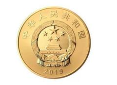 70周年纪念币预约时间 70周年纪念币哪里预约 70周年纪念币售价多少钱