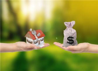 房子抵押贷款的条件 房子抵押贷款怎么贷 房子抵押贷款多久放款