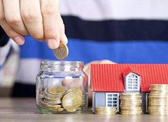 第二套房可以用住房公积金贷款吗 第二套房首付多少2019 第二套房子交多少税