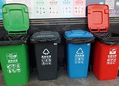 垃圾分类垃圾桶颜色分类 垃圾分类垃圾桶怎么画 垃圾分类垃圾桶手工制作