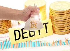 商贷利率怎么算 商贷利率是多少 商贷提前还款利息怎么算