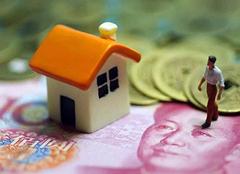 組合貸款是什么意思 組合貸款申請流程 組合貸款審批要多久