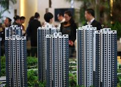 中国人买房平均年龄 中国人买房买涨不买跌 中国人买房的传统观念