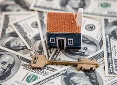 全款買房好還是按揭好 全款買房可以提取公積金嗎 全款買房的流程