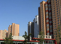 北京限价房申请条件2019 北京限价房新政策2019 北京限价房的房价多少