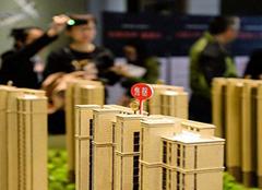 南京買房政策2019 南京買房需要什么條件 南京買房首付比例2019