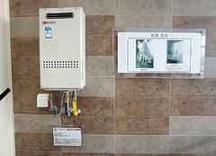 能率熱水器水量設定是什么意思 能率熱水器顯示11是什么意思 能率熱水器常見故障有哪些