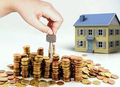 房贷利率换锚什么意思 房贷利率换锚是升还是降 2019买房贷款利率是多少