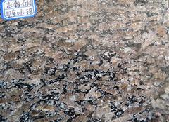 皇室啡石材产地是哪里 皇室啡石材价格多少钱 皇室啡石材选购注意事项