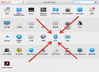 电脑蓝牙在哪里打开 电脑蓝牙怎么连接音响 电脑蓝牙搜索不到设备怎么办