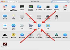 電腦藍牙在哪里打開 電腦藍牙怎么連接音響 電腦藍牙搜索不到設備怎么辦