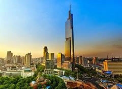 南京房价走势最新消息 南京房价会不会跌 南京一手房价多少钱一平米