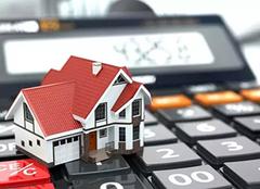 30年房贷利息是多少 30年房贷提前还款什么时候最好 30年房贷提前还款利息怎么算