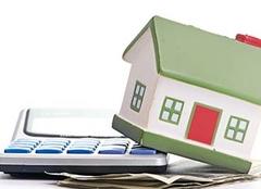 贷款利率现在多少2019 贷款利率怎样计算 贷款利率上浮什么意思