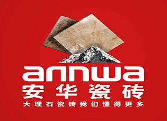 安华瓷砖是几线品牌 安华瓷砖和东鹏瓷砖哪个好 安华瓷砖价格表