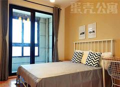 蛋壳公寓靠不靠谱 蛋壳公寓怎么样好不好 蛋壳公寓和自如公寓哪个好