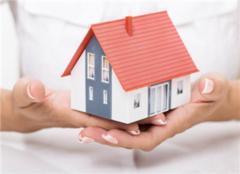 直系亲属房产过户新政策 直系亲属房产过户费用 直系亲属赠与房产要交税吗