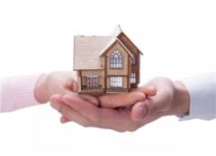 婚后买房怎么才能算个人财产 婚后买房写谁的名字都一样吗 婚后买房离婚房子怎么分