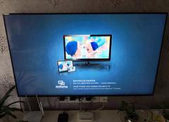 tcl电视怎么投屏 tcl电视投屏功能在哪 tcl电视为什么投不了屏