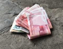 丢钱是什么预兆 丢钱了真的免灾吗 丢钱是转运的预兆吗