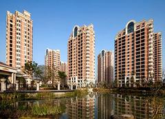 北京首套房首付比例 北京首套房认定标准2019 北京首套房贷款利率