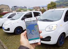 共享汽车违章处理流程 共享汽车能不能代扣分 gofun违章记录多久通知