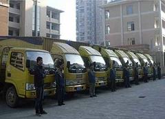 广州搬家公司哪个好 广州搬家公司哪个靠谱 广州搬家公司价格表