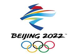 2022年冬奥会在哪举行 2022年冬奥会吉祥物叫什么名字 2022年冬奥会小知识