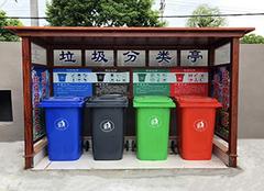 垃圾分類新標準來了 垃圾分類新標準什么時候實施 2019最新垃圾分類標準