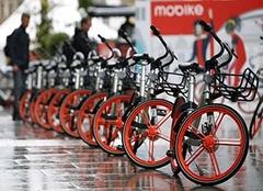 摩拜超15分钟加钱涨价 摩拜月卡涨价了20 摩拜单车每月20怎么关