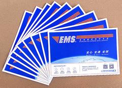 ems是什么意思 ems包裹一般是什么東西 ems快遞一般幾天能到